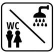 Pictogramm Sanitäranlagen